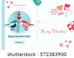 happy valentines day greeting.... | Shutterstock .eps vector #572383900