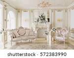 luxurious vintage interior with ... | Shutterstock . vector #572383990