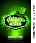 saint patrick's day invitation... | Shutterstock .eps vector #572416534