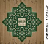 vector vintage items  label art ... | Shutterstock .eps vector #572466634