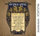 vector vintage items  label art ... | Shutterstock .eps vector #572471746