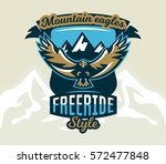 logo  emblem of an eagle flying.... | Shutterstock .eps vector #572477848