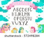 vector set of alphabet hand... | Shutterstock .eps vector #572498284
