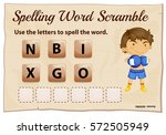 spelling word scramble game... | Shutterstock .eps vector #572505949