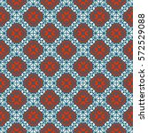 seamless texture with arabic... | Shutterstock .eps vector #572529088