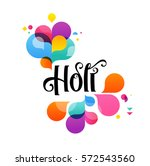 happy holi  indian holiday and... | Shutterstock .eps vector #572543560