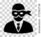 masked thief icon. vector... | Shutterstock .eps vector #572562718