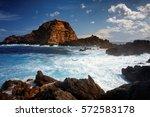 rocky shore of the coast of... | Shutterstock . vector #572583178