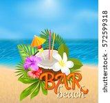 illustration coconut cocktail...   Shutterstock .eps vector #572599318