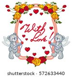 oval frame with red roses ... | Shutterstock . vector #572633440
