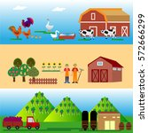 set of the farming agriculture... | Shutterstock .eps vector #572666299