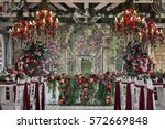 front view of the wedding hall   Shutterstock . vector #572669848