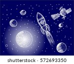 rocket  space  sketch | Shutterstock .eps vector #572693350