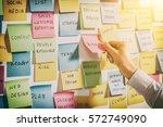 brainstorming brainstorm... | Shutterstock . vector #572749090