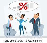 vector illustration of a...   Shutterstock .eps vector #572768944