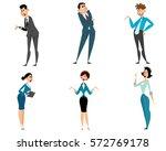 vector illustration of a six...   Shutterstock .eps vector #572769178