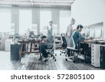 successful professionals. ... | Shutterstock . vector #572805100
