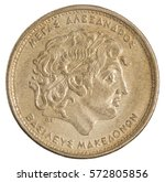 one hundred drachma with the...   Shutterstock . vector #572805856