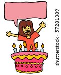 birthday girl - stock vector