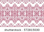 embroidered good like old... | Shutterstock .eps vector #572815030
