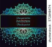 wedding invitation or card  ... | Shutterstock .eps vector #572848474