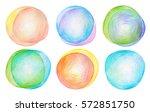 abstract color pencil scribbles ... | Shutterstock . vector #572851750