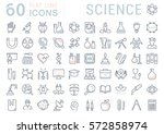 set vector line icons  sign and ... | Shutterstock .eps vector #572858974