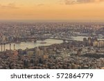 new york cityscape during...   Shutterstock . vector #572864779