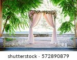 arch for the wedding ceremony ... | Shutterstock . vector #572890879
