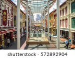 singapore   august 25  2016 ... | Shutterstock . vector #572892904