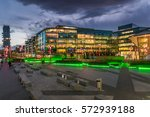 night panoramic in dublin ... | Shutterstock . vector #572939188