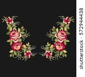 red roses embroidery with... | Shutterstock .eps vector #572944438