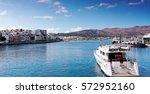 agios nikolaos  crete greece  ... | Shutterstock . vector #572952160