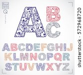 floral font  hand drawn vector... | Shutterstock .eps vector #572968720