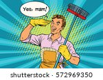 yes mam husband and cleaning... | Shutterstock .eps vector #572969350