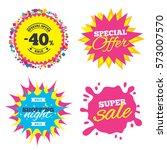 sale splash banner  special... | Shutterstock .eps vector #573007570