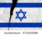 torn and grunge flag of israel. | Shutterstock . vector #573103588