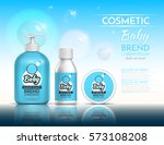 cosmetic set for the baby.... | Shutterstock .eps vector #573108208