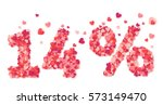 14  valentines day discount... | Shutterstock .eps vector #573149470