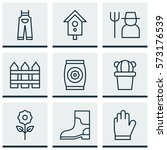 set of 9 garden icons. includes ... | Shutterstock . vector #573176539