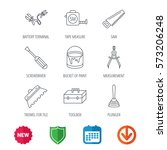 screwdriver  plunger and repair ... | Shutterstock .eps vector #573206248