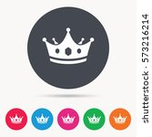 crown icon. royal throne leader ... | Shutterstock .eps vector #573216214
