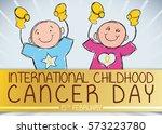 commemorative banner for...   Shutterstock .eps vector #573223780