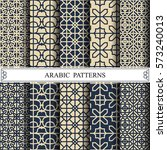 arabic vector pattern  web page ... | Shutterstock .eps vector #573240013