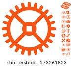 clock gear icon with bonus...   Shutterstock .eps vector #573261823