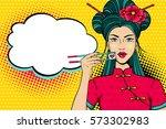 pop art face. young sexy asian... | Shutterstock .eps vector #573302983