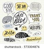 hand drawn set of speech... | Shutterstock .eps vector #573304876