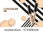 cosmetic product concealer... | Shutterstock .eps vector #573308104