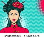 pop art face. young sexy asian... | Shutterstock .eps vector #573355276