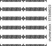 celtic knot seamless pattern | Shutterstock .eps vector #573368023